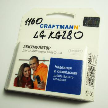 Аккумуляторная батарея LG KG280 CRAFTMANN (увеличеной емкости 900mAh)