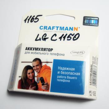 Аккумуляторная батарея LG C1150 CRAFTMANN (увеличеной емкости 800mAh) - черный