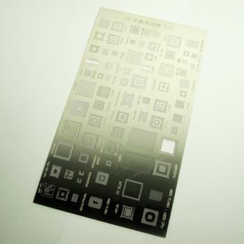 Трафарет BGA Sony Ericsson / Motorola 188A (74 в одном)