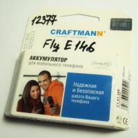 Аккумуляторная батарея Fly E146 CRAFTMANN (1000mAh)