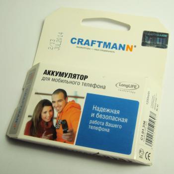 Аккумуляторная батарея Nokia BL-4J 600 620 Lumia C6-00 CRAFTMANN (1200mAh)