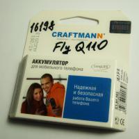 Аккумуляторная батарея Fly Q110 TV CRAFTMANN (1200mAh)