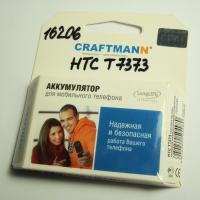 Аккумуляторная батарея HTC T7373 Touch Pro2 CRAFTMANN (1500mAh)