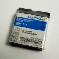 Аккумуляторная батарея Nokia BL-6F N78 N79 N95 8Gb CRAFTMANN (увеличеной емкости 1800mAh)