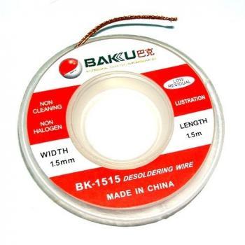 Оплётка BK-1515 в блистере (Д-1.5 м * Ш-1.5 мм)