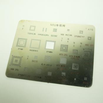 Трафарет BGA (A79) Nokia N96 N79