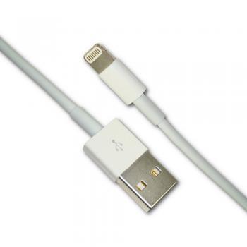 Lightning кабель зарядки и синхронизации iPhone iPad iPod белый (копия AAA)