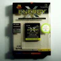 Аккумуляторная батарея Nokia BP-6F N78 N79 N95 8G X-ENERGY (1300mAh)