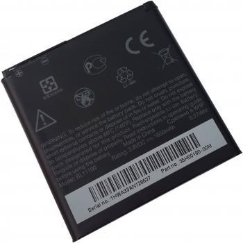 Аккумуляторная батарея HTC Desire V T328w Desire X T328e Desire 300 (1650mAh) (копия AAA)
