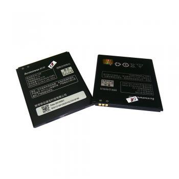 Аккумуляторная батарея Lenovo BL198 A830 A850 K860 S880 S880i S890 (копия AAA)