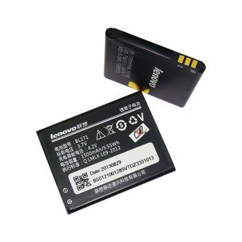 Аккумуляторная батарея Lenovo BL171 A390 A390T A500 A65 (копия AAA)