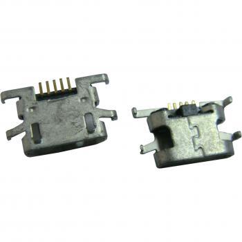 Разъем зарядки Sony C1904 C1905 C2004 C2005 Xperia M (оригинал Китай)