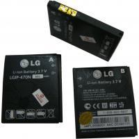 Аккумуляторная батарея LG BL20 GD310 GD580 GD710 GM310 (800mAh)