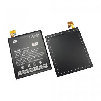 Аккумуляторная батарея Xiaomi BM32 Mi4 (оригинал)
