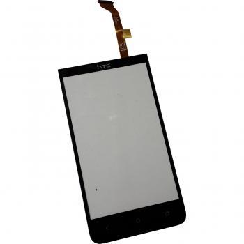 Сенсорный экран HTC Desire 501 603e черный