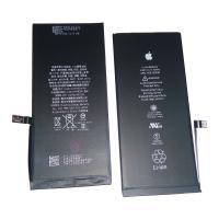 Аккумуляторная батарея iPhone 7 Plus (оригинал Китай)