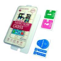 Защитное стекло на дисплей iPhone 7 Plus / 8 Plus полностью прозрачное 0.3мм 2.5D 9H