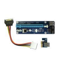 Райзер PCI-E 1X to 16X v.006 (4 pin) для подключения дополнительных видеокарт