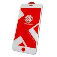 Защитное закаленное стекло XO FD1 для iPhone 6 Plus / 6S Plus полноэкранное белое 0.26 мм 3D (оригинал)