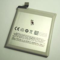 Аккумуляторная батарея Meizu BT43 M1 M1 Mini (2450mAh 4.35 V) (оригинал Китай)