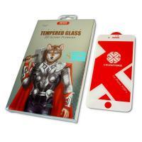 Защитное закаленное стекло XO FD1 для iPhone 8 Plus / 7 Plus полноэкранное белое 0.26 мм 9H+ 3D (оригинал)
