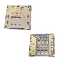 Контакты с держателем для SIM карты Huawei P8 Lite (ALE-L21) (оригинал Китай)