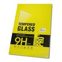 Защитное стекло на дисплей iPad Mini 4 (в упаковке) 0.3мм 2.5D 9H