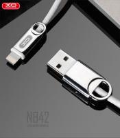 Lightning кабель зарядки и синхронизации XO NB42 Dermatoglyph Zinc Alloy для iPhone iPad iPod серебристый (1000 мм)