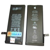Аккумуляторная батарея iPhone 6S (оригинал Китай)