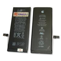 Аккумуляторная батарея iPhone 7 (оригинал Китай)