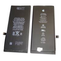 Аккумуляторная батарея iPhone 8 Plus (оригинальные комплектующие)