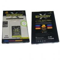 Аккумуляторная батарея Nokia BL-5BT 7510s-n 2600cl X-ENERGY (870mAh)