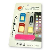 Набор адаптеров для SIM карты BK-7303 (5 в одном)