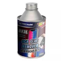 Средство для удаления клея OCA Mechanic 833L (300 мл)