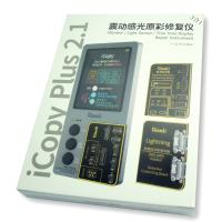 Программатор Qian Li iCopy Plus (ver 2.1)  для iPhone + 3 платы: LCD, Battery & Lightning