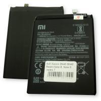 Аккумуляторная батарея Xiaomi BN46 Redmi 7 / Redmi Note 6 / Redmi Note 8 / Redmi Note 8T
