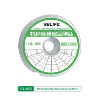 Проволока алмазная Relife RL-059 для срезания стекол с дисплеев (0.03 мм * 100 м)