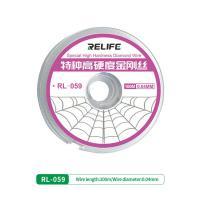 Проволока алмазная Relife RL-059 для срезания стекол с дисплеев (0.04 мм * 100 м)
