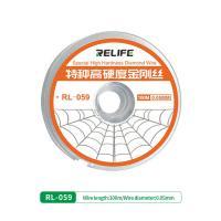 Проволока алмазная Relife RL-059 для срезания стекол с дисплеев (0.05 мм * 100 м)