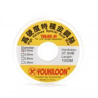 Проволока алмазная Youkiloon JGS-01 (0.04 мм * 100 м) для срезания стекол с дисплеев