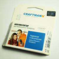 Аккумуляторная батарея Nokia BL-5BT 2600cl 7510sn CRAFTMANN (900mAh)