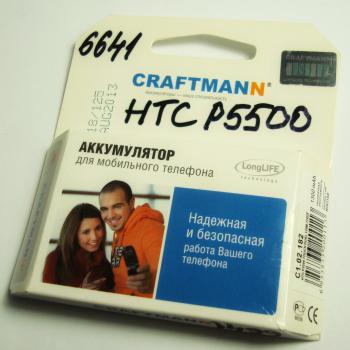 Аккумуляторная батарея HTC P5500 Touch Dual CRAFTMANN (1150mAh)