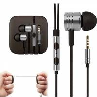 Наушники Mosidun M3 Metal Tuning In-Ear with Remote control and Mic серебристые