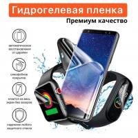 Гидрогелевая пленка для Motorola Moto E7 Plus / G9 Play, AIDA приват (Anti-Spy)