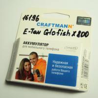 Аккумуляторная батарея E-Ten Glofiish X800 CRAFTMANN (1500mAh)