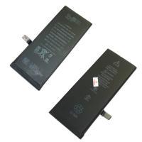 Аккумуляторная батарея iPhone 7 (1960mAh 3.8V) (копия AА)