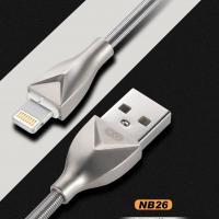 Lightning кабель зарядки и синхронизации XO NB26 для iPhone iPad iPod в серебристой металлической оплётке (1000 мм)