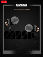 Наушники XO S20 In-Ear with Remote control and Mic золотистые