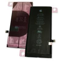 Аккумуляторная батарея iPhone XR (оригинал)