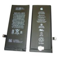 Аккумуляторная батарея iPhone 8 (оригинальные комплектующие)